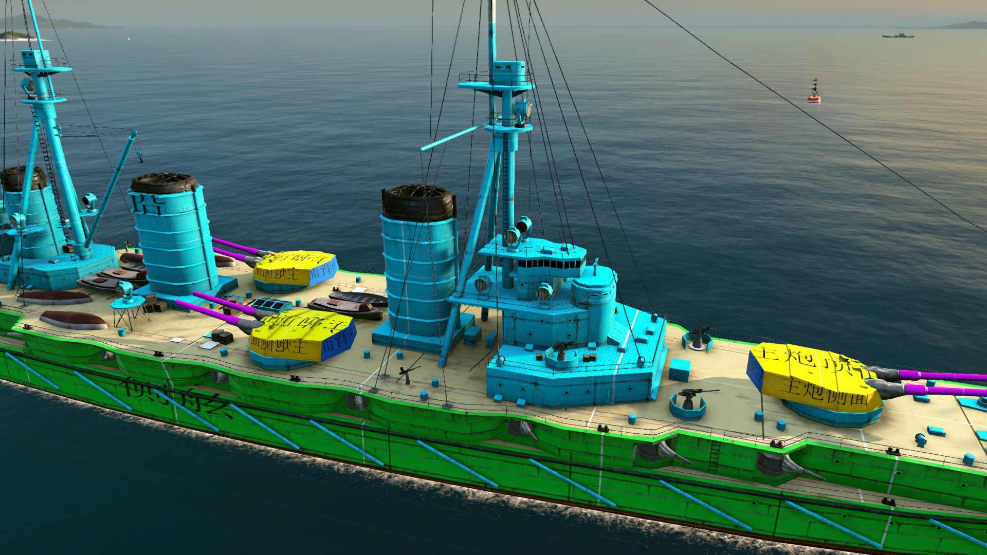 моды для Steel Ocean Kongo Prorotype