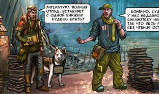 polnyj-pi-brauzernaya-zombi-igra2