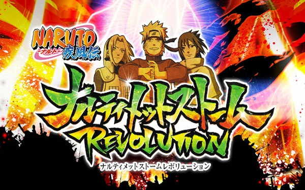 Ultimate Ninja Storm Revolution скачать