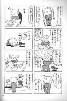Yusuke Kozaki artbook