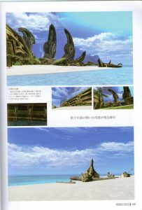 Xenoblade: The Secret File PDF