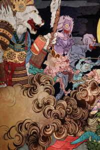 Book The Art of Akaneiro