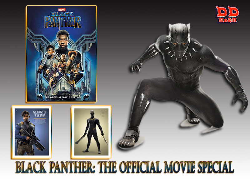 Black Panther: The Official