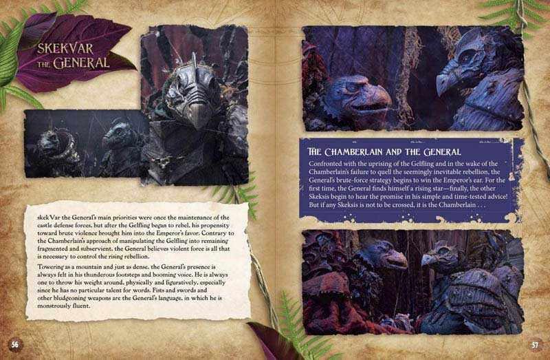 Dark Crystal artbook